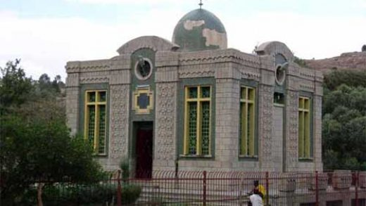 St. Mary of Zion, Axum